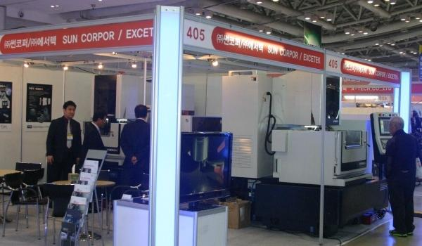 International Machine Tools & Parts Fair