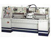 "14"" x 40"" BIRMINGHAM® High Speed Precision Gap Bed Lathe"