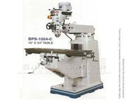 BIRMINGHAM Vertical Knee Mill BPS-1054-C